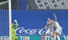 كأس السوبر الايطالي: يوفنتوس يتوج بأول القابه المحلية بفوز مستحق امام نابولي