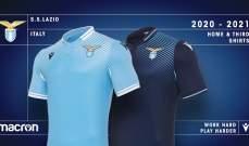 لاتسيو يقدم قميصه الجديد لموسم 2020-2021
