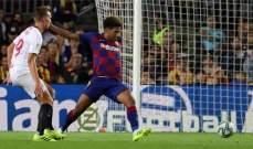 ميلان يأمل حسم صفقة دفاعية من برشلونة