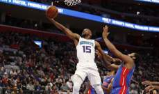 NBA: رابتورز يسقط ميامي ورقم قياسي خاص لروكتس