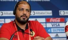 مدرب الترجي: نتطلع لبلوغ نصف نهائي كأس العالم للأندية
