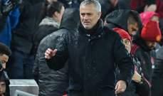 جوزيه مورينيو يغادر مانشستر يونايتد