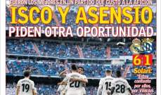 الآس: إيسكو وأسينسيو يطلبان فرصة أخرى