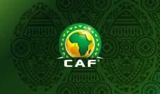 كورونا يؤجل الجولتين الثالثة والرابعة من تصفيات كأس الأمم الإفريقية