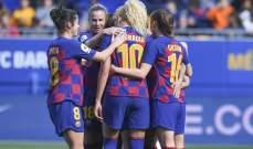 برشلونة ينتقم من ريال مدرد نسائياً
