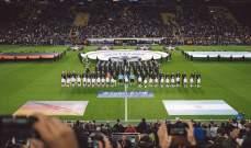 مفارقة فريدة في تشكيلة المانيا أمام الأرجنتين