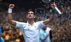 أستراليا المفتوحة: ديوكوفيتش يضرب موعدا مع راونيتش في ربع النهائي