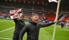 bbc: تأخير موعد انطلاقة مباراة مان يونايتد وليفربول