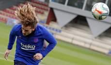 غريزمان منزعج من موعد انطلاق تمارين برشلونة