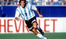 كانيجيا: لم تجنب كرة القدم لاعب أفضل من مارادونا حتى لو كان ميسي