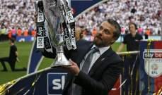 يوكانوفيتش: مباراة كارديف لن تحدد نتيجة موسمنا