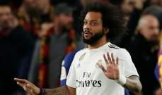 ريال مدريد لم يعد يتفاءل بمشاركة مارسيلو معه