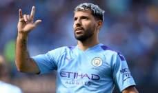 اغويرو يحدد راتبه برفقة ناديه الجديد