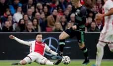 الدوري الهولندي: اياكس يدك شباك دين هاغ بسداسية