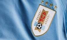 ما سرّ النجوم الـ 4 على قميص منتخب الاوروغواي في كأس العالم؟