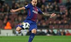 سواريز والكاسير يغيبان عن تشكيلة برشلونة امام لاس بالماس