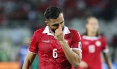 العمري وجرادي ضمن قائمة لبنان قبل مواجهة الكوريّتين في بيروت
