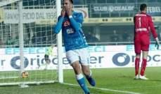 احصاءات مباراة اتالانتا ونابولي في الدوري الايطالي