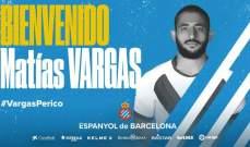 رسميا: اسبانيول يضم ماتياس مونيتو فارغاس