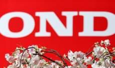 شركة هوندا تسيطر على الفيروس