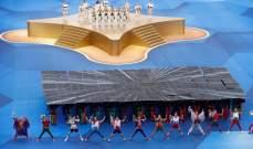 حفل ختامي غنائي لمونديال روسيا ورونالدينيو يخطف الانظار