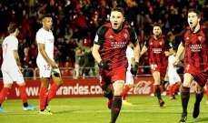 كأس ملك اسبانيا: اشبيلية يودع البطولة بعد خسارة مدوية امام ميرانديس