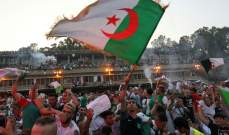 أمم إفريقيا 2019: فرحة عارمة في الجزائر بعد اللقب القاري الثاني