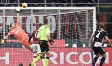 بوفون يتفوق على دوناروما في المواجهة بين الفريقين في ذهاب كاس ايطاليا