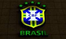 الاتحاد البرازيلي يحدد التاسع من اب  موعدا لانطلاق الدوري