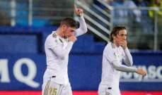 المشكلات تلاحق ريال مدريد إلى دوري الأبطال