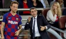 راكيتيتش: انا سعيد واريد تقديم كل شيء لبرشلونة