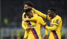 مانشستر يونايتد ينضم للمهتمين بالحصول على خدمات مدافع برشلونة