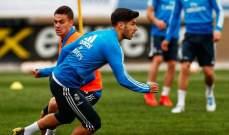 ريال مدريد ينهي تدريباته لمواجهة بيلباو وسط غيابات كثيرة