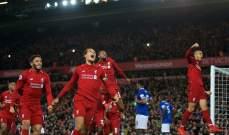 ابرز احصاءات مباراة ليفربول وايفرتون