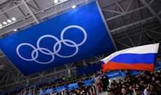 رئيس اللجنة الأولمبية الروسية: حوالي 100 رياضي لديهم فرص التنافس على ميداليات أولمبياد 2020