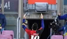 ميسي يكرم الأسطورة مارادونا بالقميص الأول