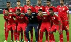 اعلان القائمة النهائية لمنتخب عُمان استعدادا لكأس آسيا 2019
