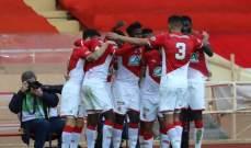 كأس فرنسا: تأهل صعب لموناكو امام ريمس ورباعية لستراسبورغ