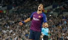 ركبة سواريز تثير القلق في صفوف برشلونة