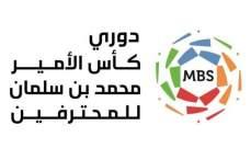 مدرب وجمهور الهلال الافضل في الجولة 21 من الدوري السعودي