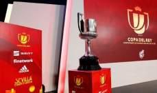 قرعة كأس الملك: برشلونة يواجه فاليكانو وقمة نارية بين اشبيلية وفالنسيا