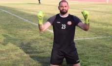 خاص- رضوان كساب: سعيد بما قدمته هذا الموسم مع الاخاء وكأس لبنان هدف لنا