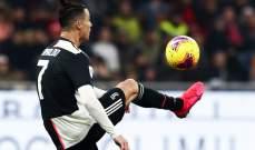 بطولة إيطاليا: يوفنتوس للاستفادة من معركة انتر ولاتسيو