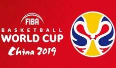 موجز الصباح: كاس العالم لكرة السلة تنطلق اليوم، الترجي يخطف التعادل من النجمة وضربة موجعة ليوفنتوس