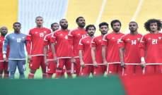 إعلان قائمة المنتخب الإماراتي لوديتي مصر وبوليفيا