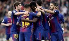 برشلونة يعوّض جزءاً من اخفاقه الاوروبي بتعزيز صدارته بعد الفوز امام فالنسيا