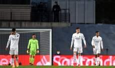 رقم سلبي لريال مدريد امام شاختار دونتسيك