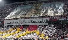 اشكال وطرد بعد نهاية السوبر المصري بين الاهلي والزمالك