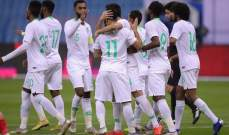 الاخضر السعودي يتخطى غينيا في مباراة الاربع ضربات جزاء