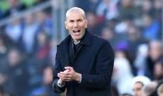 نجم إنتر ميلان مطلوب في ريال مدريد